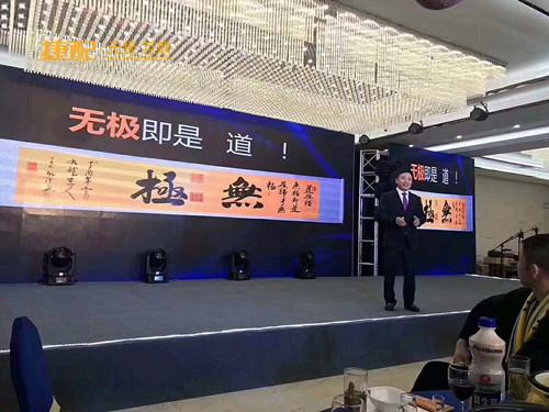 ALLPCB chairman Zhou Bangbing.jpg
