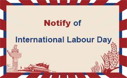 International Labour, ALLPCB, no holiday