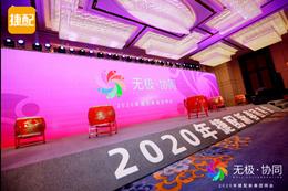 ALLPCB, Annual Conference