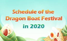 the dragon boat festival,lead time, holiday